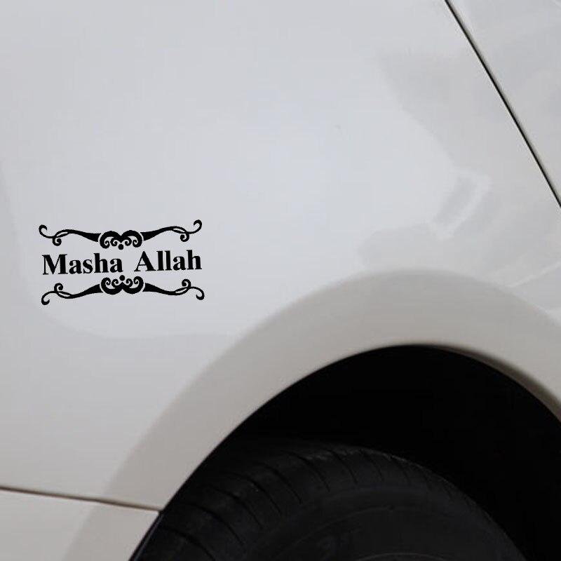 Image 3 - YJZT 16.2 CM * 8.2 CM MASHA ALLAH vinyle autocollant islamique  musulman voiture autocollant noir/argent C3 1176Autocollants De  Voiture