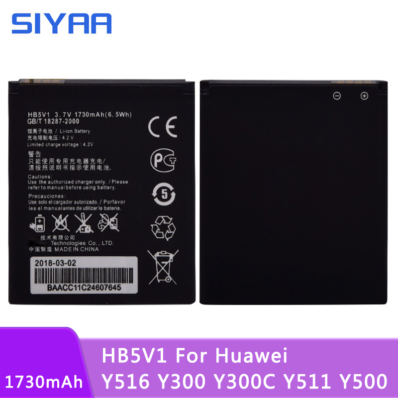 Free shipping on Mobile Phone Batteries in Mobile Phone Parts