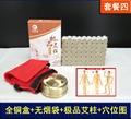 Cobre/aço inoxidável portátil moxabustão moxa moxabustão caixa com 54 quente vara da massagem da acupunctura