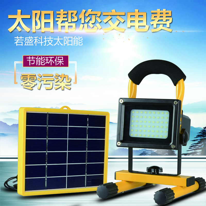 N520A  New product  rechargeable led Solar light climbing lighting solar panel  hiking lighting