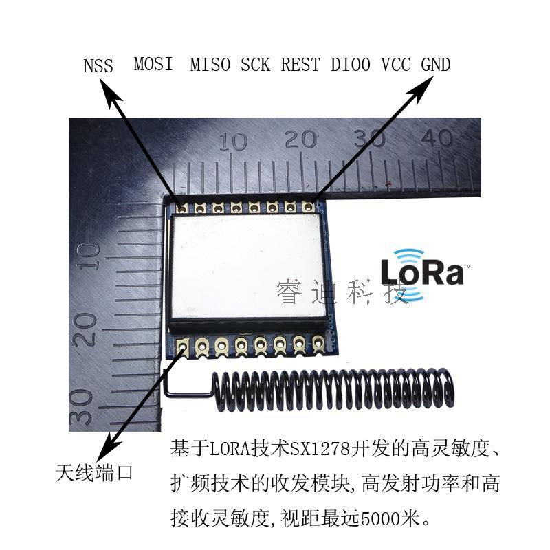LOra spread spectrum / ultra high sensitivity /5km wireless transceiver module /SX1278/SX1276 module / remote wireless module 433mhz digital broadcasting station lora spread spectrum rs232rs485 5km remote