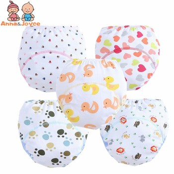 30Pc/lot Baby Infant Nappy Cloth Diapers Learning Pants Soft Comfortable Training Pants Cotton Baby Nappy  Cloth Diaper Inserts