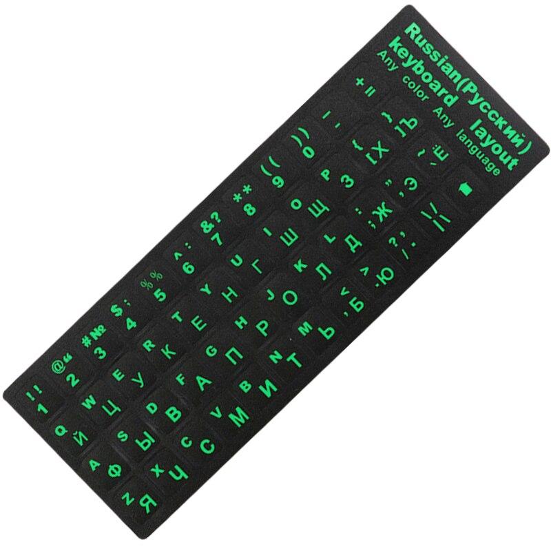Russian Keyboard Stickers For Mac Book 10