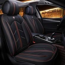 Универсальный автомобильный чехол для сиденья микро волокна кожи авто подушка для Mercedes-Benz cla200 a180 gla220 a200 a260 GLC260 e300L C200L