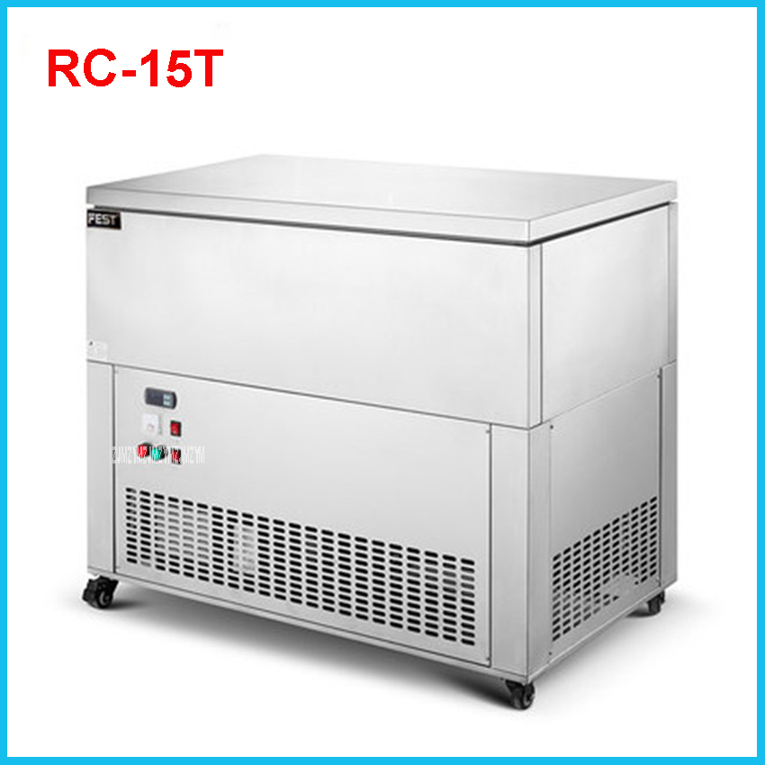 RC-15T 15 Ice Sliver Ice Shaver Electric Maker 2600W Maker At High Energy Efficiency And Energy Saver Ice Snowflake 220V/50 Hz