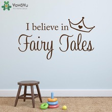 Princess Wall Decal For Kids Rooms Quotes I believe In Fairy Tales Stickers Girls Bedroom Art Mural Crown Pattern DIY SY287