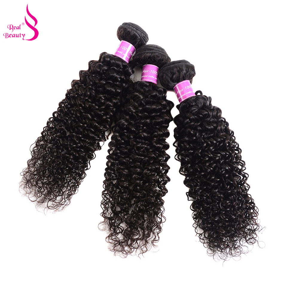 Real Beauty Mongolian Afro Kinky Curly Hair Weave 3/4 Human Hair Bundles With Closure Remy Hair Bundles With Lace Closure