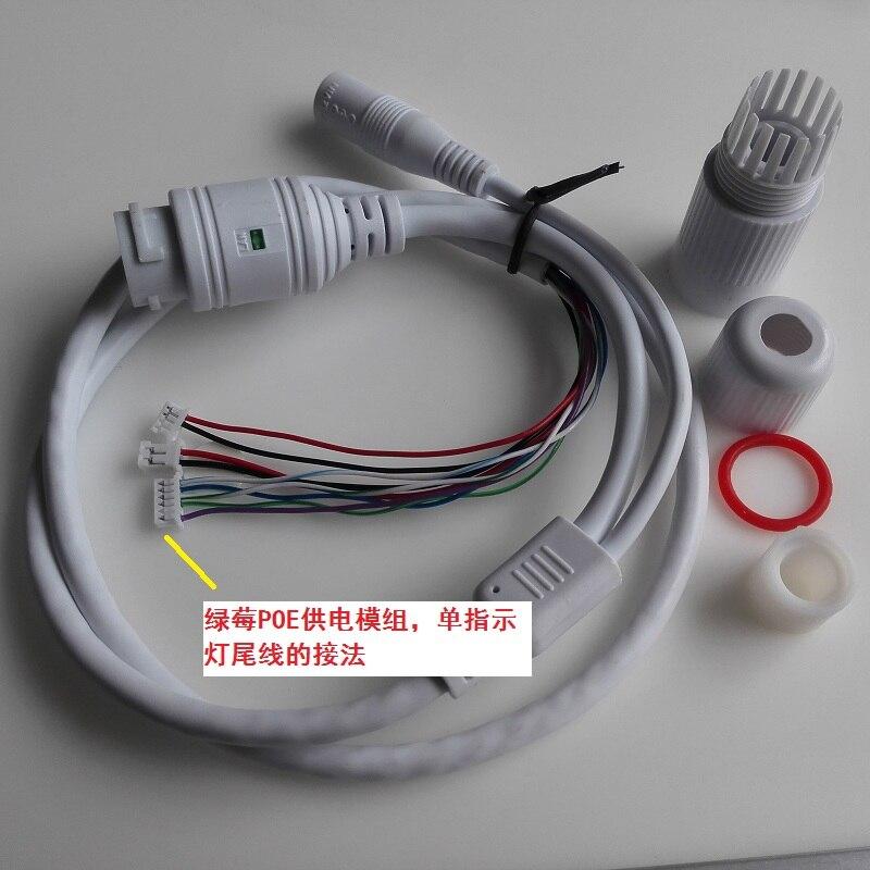 Стандартный разделительный Модуль POE 48 В/52 в до 12 в сетевой камеры