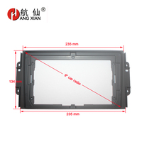 HANGXIAN 2 Din Car Radio Fascia frame for Chery Tiggo 3X tiggo 2 3 car DVD GPS Player Panel Dash Kit Installation Frame