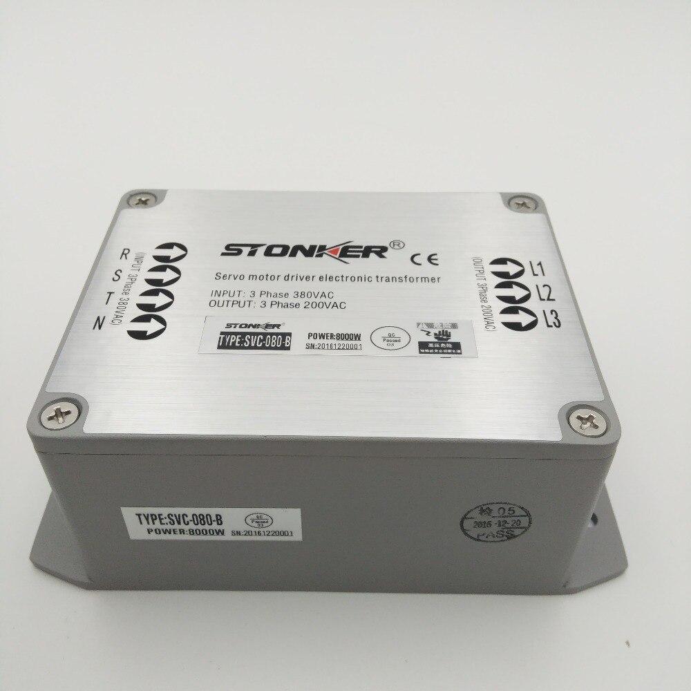 Высокопроизводительный сервопривод 8 кВт трансформатор переменного тока 3 фазы 380 В до 220 В источник питания для SVC 080 B