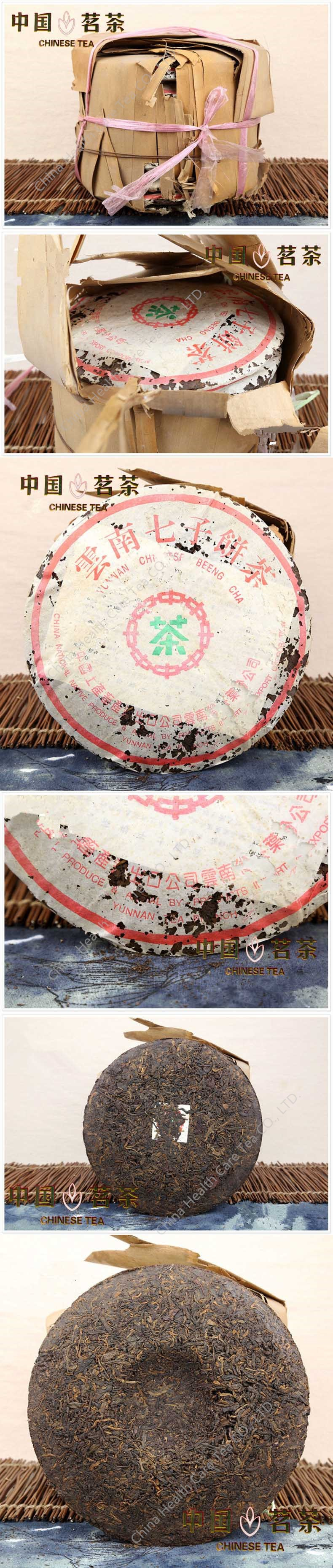 Made in 1960 Raw Pu Er Tea, 357g Oldest Puer Tea, Ansestor Antique, Honey Sweet, Dull-red Puerh tea, Ancient Tree