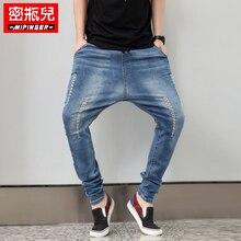 2016 мода новых прибыть мужская карандаш гарем хлопок джинсы отверстие низкой crottch упругой плюс размер плюс размер мужчины карандаш джинсы