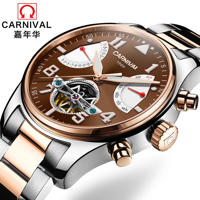Switzerland Carnival Brand Luxury Mens Watches Multi-function Watch Men Sapphire reloj hombre Luminous relogio Clock C8783-4 wrist switzerland automatic mechanical men watch waterproof mens watches top brand luxury sapphire military reloj hombre b6036