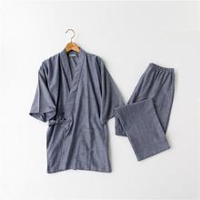 Summer Men Pajamas Pyjamas Suit Solid Male Kimono Cotton Sleepwear Home Wear Japanese Style Nightwear 2 PCS Robe&Pant Size M L