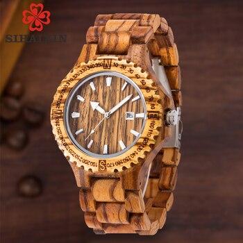 quartz wooden watch