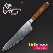 """HAOYE 8 """"8-zoll-kochmesser japanischen vg10 sharp damaskus stahl küche fisch susi messer filet cleaver holzgriff samura slicer"""