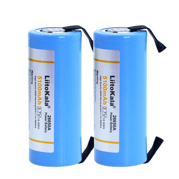 2PCS Liitokala 26650 rechargeable battery, 26650A lithium battery, 3.7V 5100mA 26650-50A blue.  Suitable for flashlight+Nickel Replacement Batteries