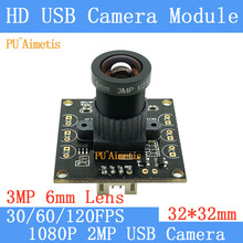 Surveillance camera 1920*1080P MJPEG 30/60/120fps High Speed OV2710 3MP 6mm Mini CCTV Android Linux UVC Webcam USB Camera Module
