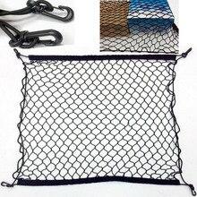 Filet élastique en maille élastique, pour Subaru XV Crosstrek 2018 2019, rangement des bagages, coffre de voiture, organisateur de cargaison, accessoires de stylisme