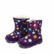 1 пара, зимние ботинки из натуральной кожи для девочек новые милые модные ботинки для девочек Нескользящие зимние теплые детские ботинки