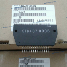 STK1039 STK407-090B STK407-070B STK407-070  FREE SHIPPING NEW AND ORIGINAL MODULE
