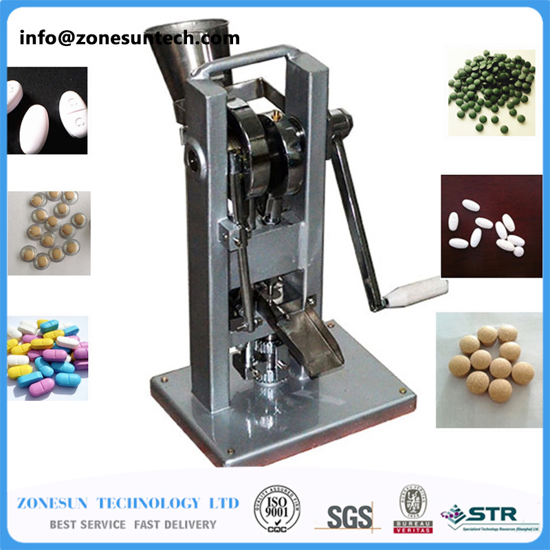 Manual Single punch tablet press/ pill press machine / pill making / (lightest type) TDP-0 /hand-operated / mini type 20KG capsulcn tdp 00 mini manual tablet handheld pill press machine without any mold suitable for tdp 0 1 5 5 6 press machine