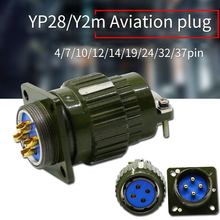 1set Aviation Connector YP28 Y2M 4/7/8/10/12/14/19/24/32/37 Pin Plug Socket Cable Joint Stepper Motor Aviation Connector Plugs