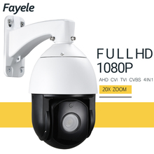 Outdoor Security 6″ big size 2MP AHD 1080P Speed Dome PTZ Camera 36X ZOOM IR 150m AHD CVI TVI CVBS 4in1 Coaxial PTZ Control