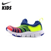 Nike Dynamo Free SE Toddler Kids Running Shoes Breathable And Non Slippery Sneakers AA7216