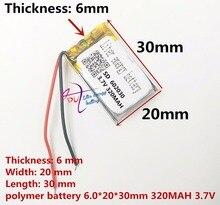 (Frete grátis) bateria de polímero de lítio 602030 320 mAh 3.7 V ponto de ler caneta gravador de atacado CE FCC ROHS MSDS certificado