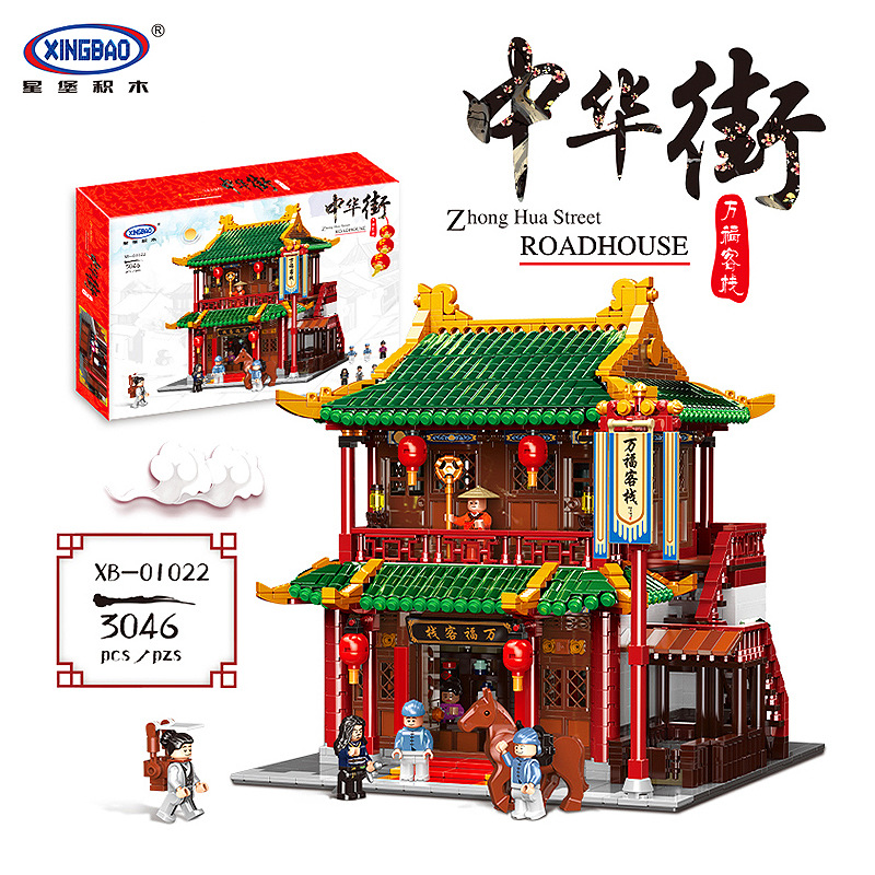 XINGBAO 01022 Chinese Building Series The Wanfu Inn Set Building Blocks Bricks House Model Creator Series Christmas Gifts Toy