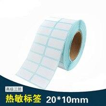Newgrade Тепловой самоклеющиеся 20*10*3000 шт. водонепроницаемый самоклеющиеся этикетки пользовательские этикетки наклейки