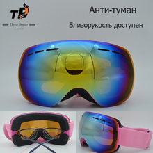 Sunglasse googles snowmobile anti-fog eyewear skate goggles skiing snow best snowboard