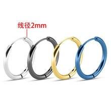 Серьги кольца из нержавеющей стали 8 мм 316 л