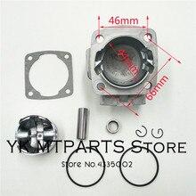Части минимотора 44-6 головка цилиндра двигателя с поршневым комплектом для 2 такта 49cc Мини-Байк квадроцикл карманный велосипед поршневое кольцо