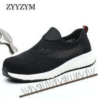 b18ba27be ZYYZYM Men Working Safety Boots Steel Toe Shoes Men Summer Breathable  Sneakers Protective Puncture Proof Safety. US $32.00 US $20.80. ZYYZYM Homens  Botas ...