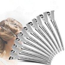 10 個プロフェッショナルサロンステンレスヘアクリップヘアスタイリングdiyの美容ヘアピンバレッタ帽子アクセサリー