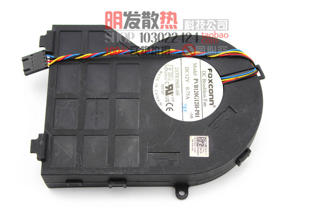 Opt790/990 / 7010/9010 SFF minicomputer heatsink fan 637NE