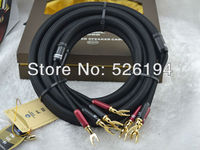 Free shipping pair Choseal LB5108 6N OCC Pure copper audio speaker cable for CD Amplifier