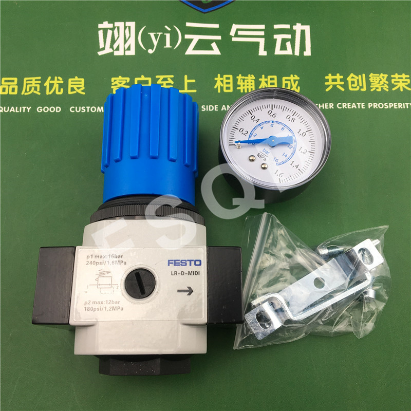 LR-3/8-D-MIDI-MPA LR-3/8-D-7-I-MIDI LR-1/2-D-7-I-MIDI Festo pressure reducing valve Air source treatment soul i d
