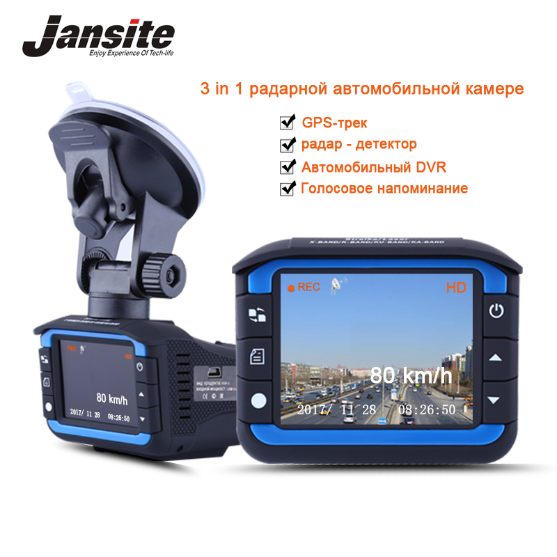 Jansite Car font b DVR b font Radar Detector GPS Tracker 3 in 1 Car detector