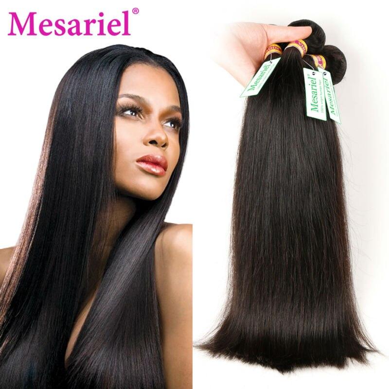 Unprocessed Virgin Malaysian Straight Hair Weave 3pcs/Lot real Malaysian Human Hair Soft Malaysian Virgin Hair Free Shipping