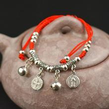 Женская мода, тонкая красная веревочная нить, очаровательные браслеты, крылья ангела, слона, браслеты на ногу