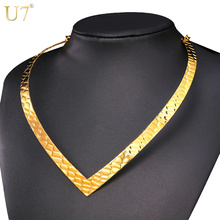 U7 New Hot Choker Statement Necklace Gold Color Stainless Steel African Chunky Necklace Collar Women Jewelry Wholesale N557