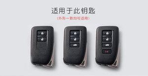 Image 2 - TPU araba anahtarı durumda oto anahtar koruma kapağı Lexus ES/RX/NX/RX200t nx200 araba tutucu kabuk renkli araba şekillendirici aksesuarları