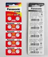 500 unids/lote 100% Original de Panasonic AG12 LR43 186 0% Hg para relojes juguetes 1,5 V botón baterías alcalinas de la célula para calculadora 0% Hg