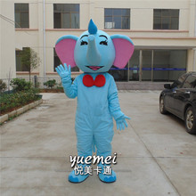New Style Blue Elephant Mascot Costume Great Professional Quality for Adult Halloween Purim Party Fancy Dress