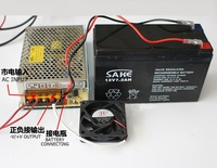 free shipping SC 120 12 120W 12V 10A or SC 120 24 120W 24V 5A universal AC UPS/Charge function switching power supply