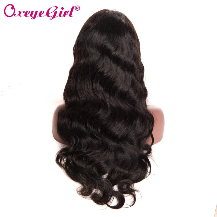 Preden spuščene lasice za lase s polnimi čipkami z otroškimi - Človeški lasje (za črne) - Fotografija 3