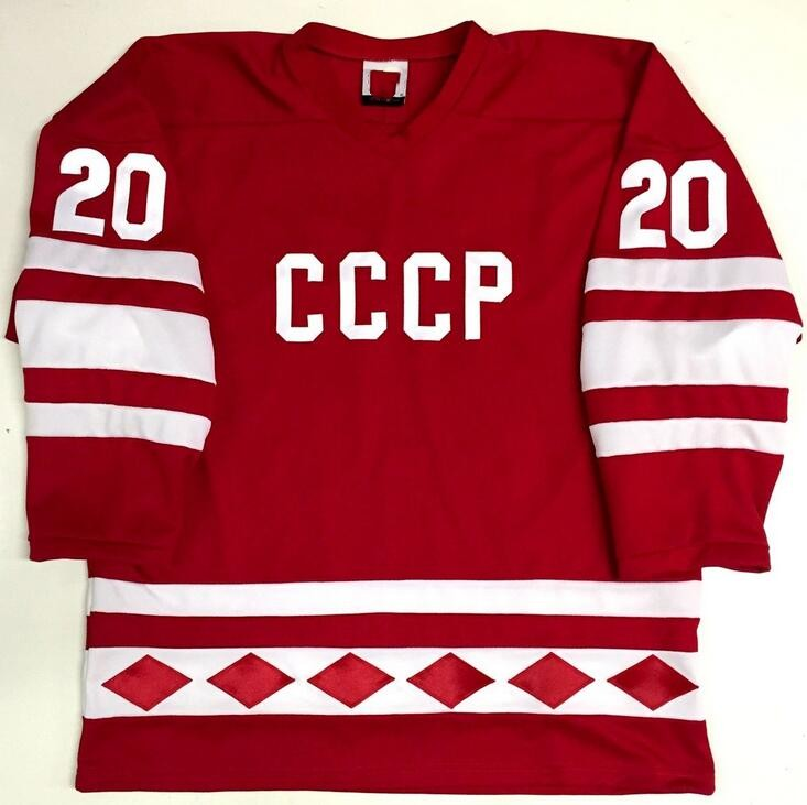 Vintage VIACHESLAV FETISOV VLADISLAV TRETIAK 1980 CCCP RUSSIA Hockey Jersey  Embroidery Stitched Customize any number and a8ef5921e